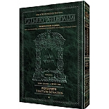 ArtScroll Schottenstein Edition English Talmud Yerushalmi Masechta Shevi'is Volume 1