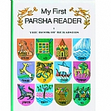 My First Parsha Reader / Bereishis (Volume One)