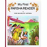 My First Parsha Reader / Shemos (Volume Two)