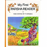 My First Parsha Reader / Vayikra (Volume Three)
