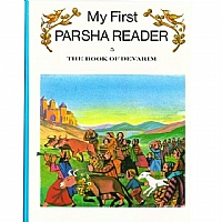 My First Parsha Reader / Devarim (Volume Five)