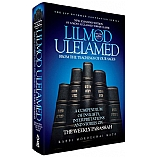Lilmod Ulelamed / From the Teachings of Our Sages
