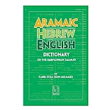 Aramaic Hebrew English Dictionary