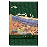 The Navi Journey - Megillas Rus