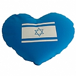 Israel Soft Heart Pillow