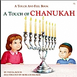 A Touch of Chanukah / A Touch and Feel Book