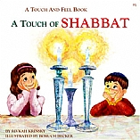 A Touch of Shabbat / A Touch and Feel Book