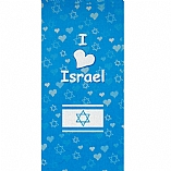 Israeli Beach Towel