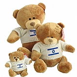 Israeli Stuffed Brown Teddy Bear