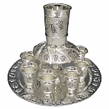 Grapes Design 8 Cups Silver Plated Fountain