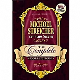 Michoel Streicher: The Complete Collection / Double MP3 CD