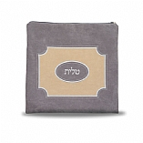 Suede Feel Frame Design Print Tallit / Tefillin Bag in Grey and Cream Shades
