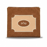 Suede Feel Frame Design Print Tallit / Tefillin Bag in Tan and Cream Shades