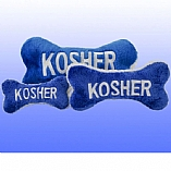 Plush Kosher Bone Chewish Squeak Treat Toy