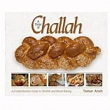 A Taste of Challah Cookbook