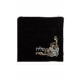 Suede Feel Corner Design Print Tallit / Tefillin Bag in Black