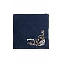 Suede Feel Corner Design Print Tallit / Tefillin Bag in Blue