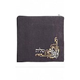 Suede Feel Corner Design Print Tallit / Tefillin Bag in Grey