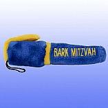 Plush Bark Mitzvah Pen Squeak Treat Toy