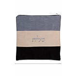 Suede Feel Tri Color Design Print Tallit / Tefillin Bag in Black, Blue, and Cream