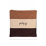 Suede Feel Tri Color Design Print Tallit / Tefillin Bag in Brown, Tan, and Cream