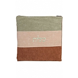 Suede Feel Tri Color Design Print Tallit / Tefillin Bag in Tan, Green, and Cream