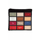Suede Feel Shvatim (Twelve Tribes) Patchwork Design Print Tallit / Tefillin Bag in Black