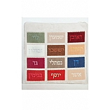 Suede Feel Shvatim (Twelve Tribes) Patchwork Design Print Tallit / Tefillin Bag in White