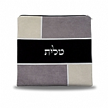 Suede Feel Brick Design Print Tallit / Tefillin Bag in Black and Grey Shades