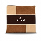Suede Feel Brick Design Print Tallit / Tefillin Bag in Brown and Cream Shades