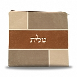Suede Feel Brick Design Print Tallit / Tefillin Bag in Tan and Cream Shades