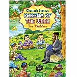 Parsha of the Week For Children - Shemos
