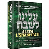 Aleinu L'Shabei'ach on Devarim