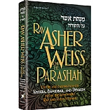 Rav Asher Weiss on the Parashah / Vayikra, Bamidbar and Devarim