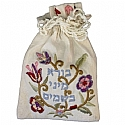 Embroidered Havdalah Spice Bag and Cloves / Flowers