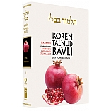 Gemara Steinsaltz English Talmud Bavli Masechet Berakhot / Daf Yomi Size (Black and White Edition)