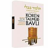 Gemara Steinsaltz English Talmud Bavli Masechet Shabbat Part 2 / Daf Yomi Size (Black and White Edition)