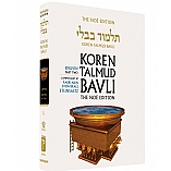 Gemara Steinsaltz English Talmud Bavli Masechet Eruvin Part 2 / Standard Full Size (Color Edition)