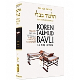 Gemara Steinsaltz English Talmud Bavli Masechet Pesahim Part 2 / Standard Full Size (Color Edition)