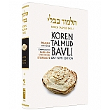 Gemara Steinsaltz English Talmud Bavli Masechet Pesahim Part 1 / Daf Yomi Size (Black and White Edition)