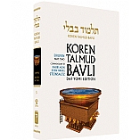 Gemara Steinsaltz English Talmud Bavli Masechet Eruvin Part 2 / Daf Yomi Size (Black and White Edition)