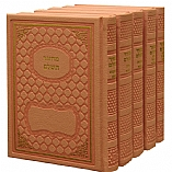 Bais Tefillah Pink Recycled Leather Machzorim - 5 Volume Set / Hebrew Only