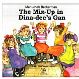 The Mix-Up in Dina-dee's Gan