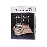 Chanukah: It's History, Observance, and Significance