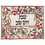 Hand Embroidered Challah Cover /  Birds in Color