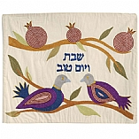 Hand Embroidered Challah Cover / Doves and Pomegranates