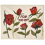 Hand Embroidered Challah Cover /  Roses Design