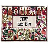 Hand Embroidered Challah Cover /  Persian Geese in Color Design