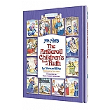 ArtScroll's Children's Book of Ruth