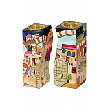 Hand Painted Fitted Wooden Shabbat Candlestick Holders / Jerusalem Designed